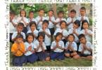 I bimbi della Cambogia