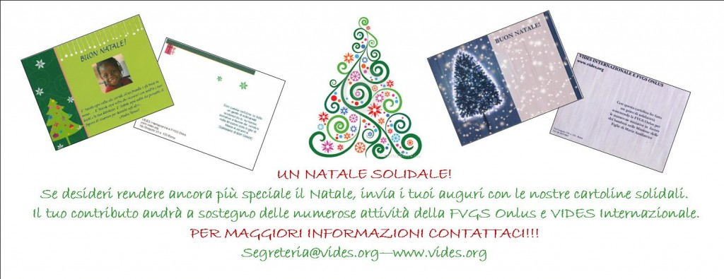 Cartoline natalizie via mail